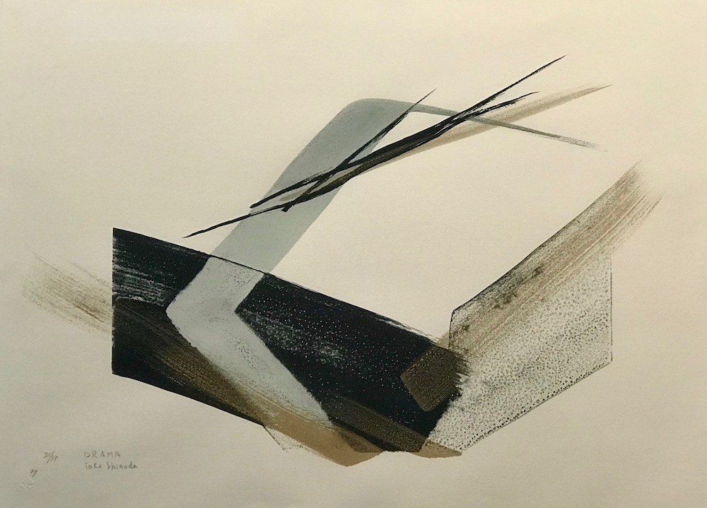 Contemporary Japanese Print Show at Page Waterman, Gallery & Framing, featuring Shinoda